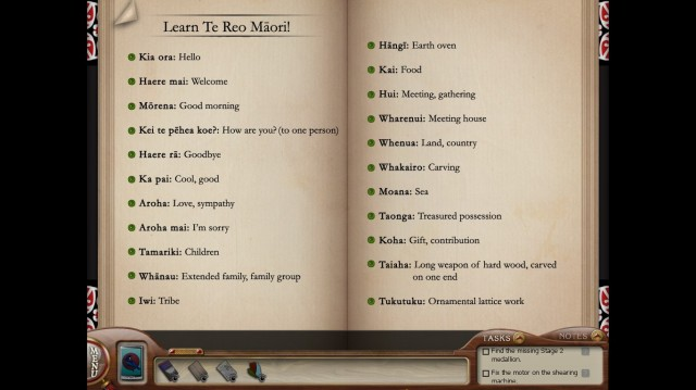Nancy Drew MED Educational Screenshots (1)