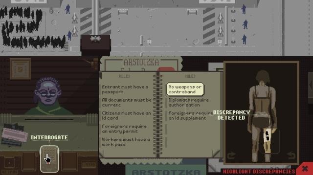 P,P Screenshot 1